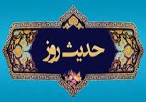 حدیث امام صادق (ع) درباره دعوت به دین