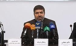 خانواده صدام سعی داشتند با کمک به گروههای معاند، به نظام اسلامی ایران ضربه بزنند