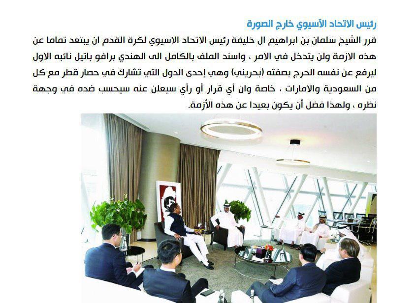 پیروزی دیپلماسی ورزشی قطر بر عربستان امارات
