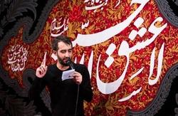 مداحی دل من دوباره بهونه میگیره با نوای محمد حسین پویانفر