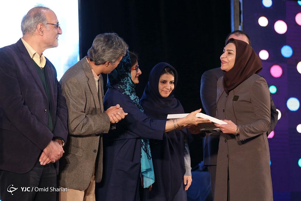 Image result for جام باشگاه کتاب و کتاب خوانی در باغ تهران