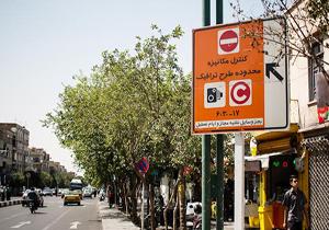طرح جدید ترافیک فقط برای درآمدزایی است