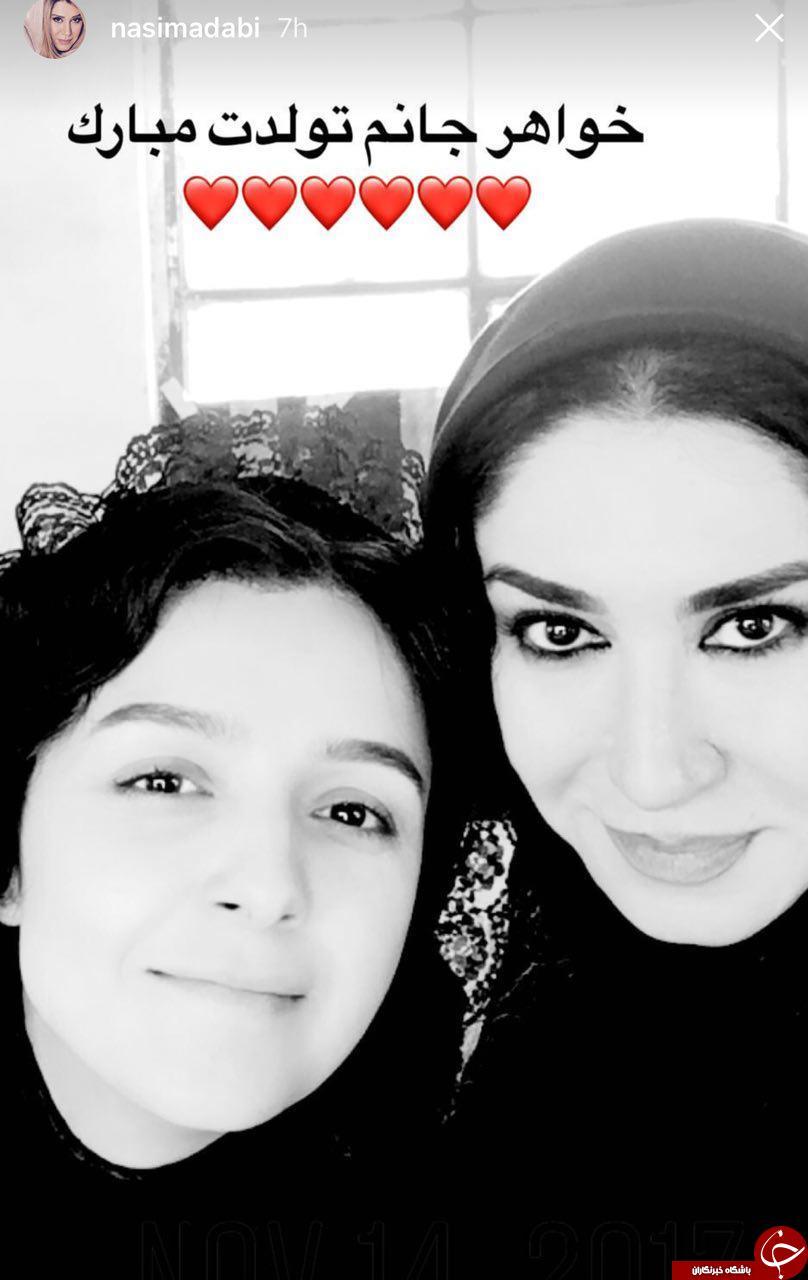 نسیم ادبی تولد ترانه علیدوستی را تبریک گفت +عکس