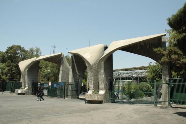 باقیمانده دانشجویان بازداشتی دانشگاه تهران فردا آزاد میشوند