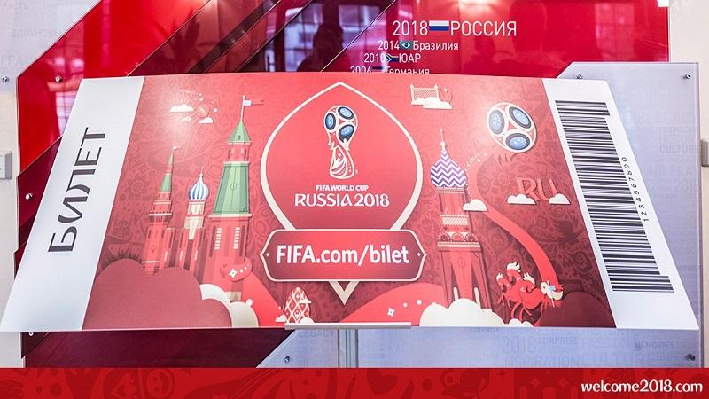طرح روس ها برای جام جهانی 2018