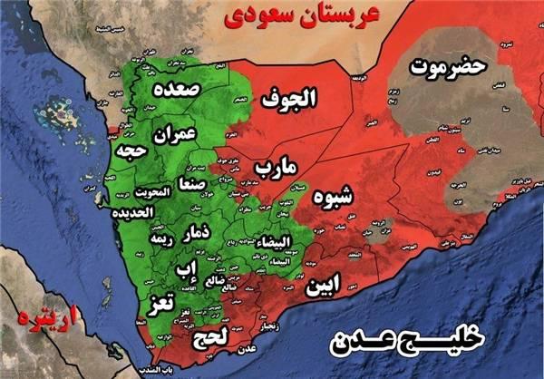 اعلام آمادگی انصارالله یمن و حزب کنگره این کشور برای ازسرگیری گفتگوهای صلح