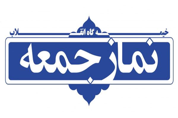 با هوشیاری مردم بصیر ایران تیر امریکا بر سنگ خورد
