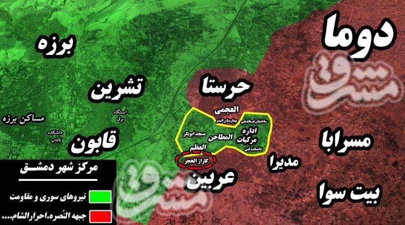 آرامش به حومه شرقی پایتخت سوریه بازگشت+نقشه میدانی