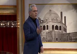 توصیف جالب مهران مدیری از صندوق ذخیره فرهنگیان + فیلم
