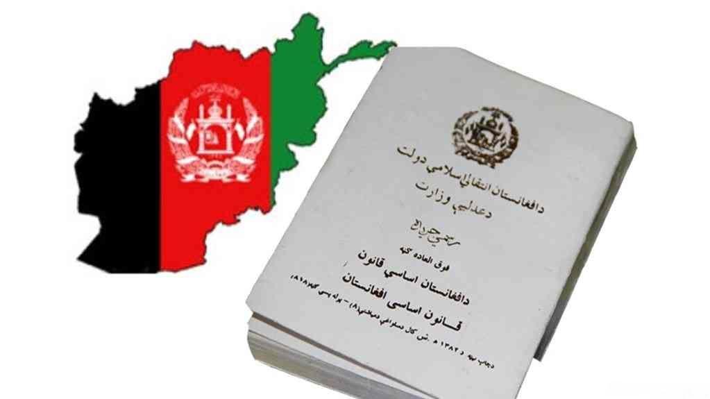 وجود نیروهای خارجی در افغانستان مانع اجرای قانون اساسی است