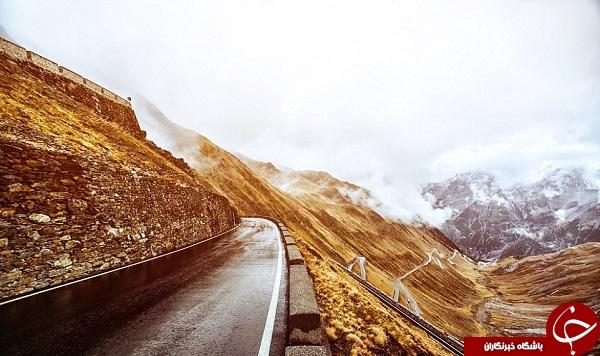 جادههای زیبا اروپایی