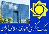 باشگاه خبرنگاران -خودداری بانکها از پذیرش تضامین نهادهای مالی فعال در بازار سرمایه