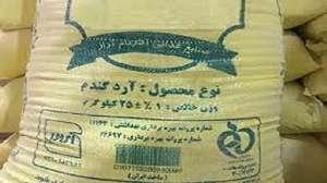 ارسال آرد کامل زنجان به ۳۰ کارخانه صنعتی کشور