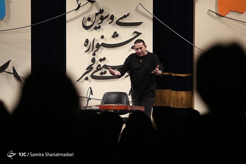 حاشیهای بر سومین شب جشنواره موسیقی فجر/ تذکر حراست جشنواره به نوازنده خانم