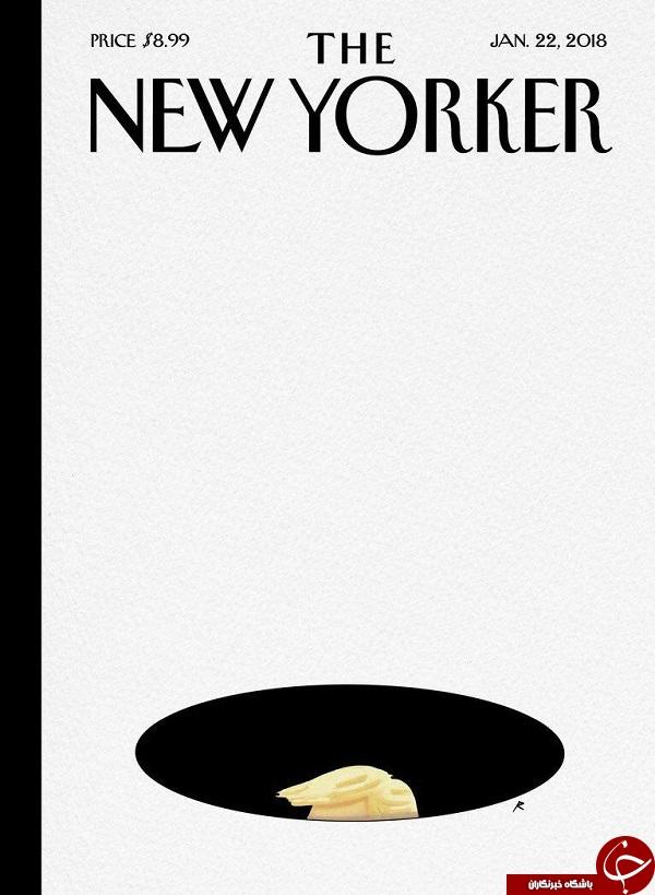 طرح روی جلد مجله نیویورکر در انتقاد به اظهارات اخیر ترامپ + عکس