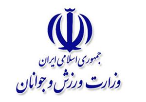سرپرست اداره ورزش و جوانان شهرستان اسد آباد منصوب شد