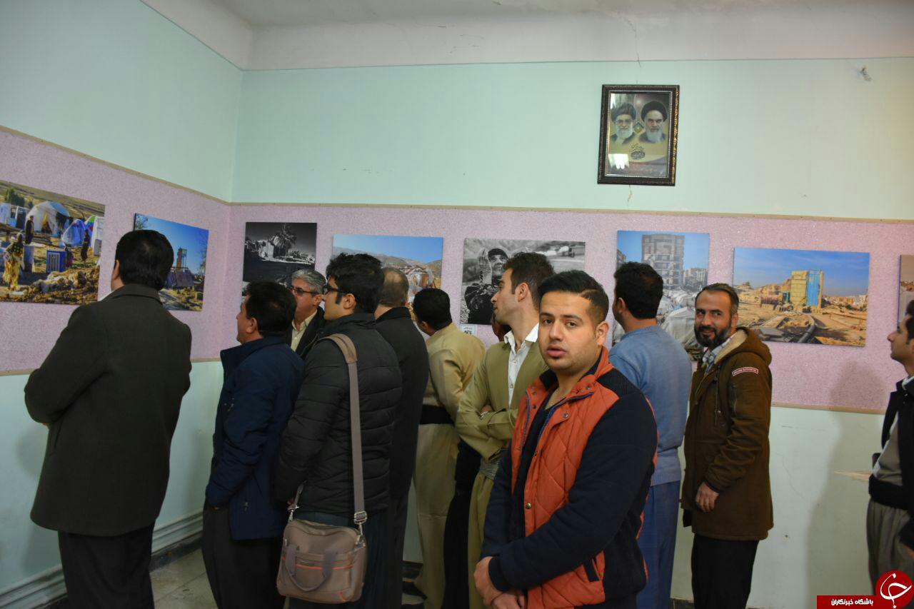 نمایشگاه عکس با رویکرد زلزله کرمانشاه در جوانرود گشایش یافت