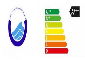 برچسب مصرف آب برای محصولات خانگی اجباری می شود/ جلوگیری از ورود کالاهای بدون برچسب به بازار