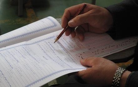 آزمون «مدیریت کاروان عتبات» در سراسر کشور برگزار شد/ اعلام نتایج تا 10 روز آینده
