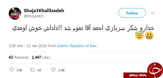 توئیت شجاع خلیلزاده برای بازگشت احمد نوراللهی +عکس