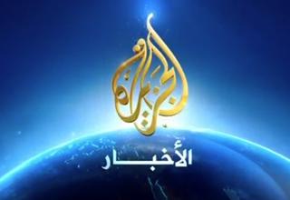 اتفاق جالبی که در پخش زنده شبکه الجزیره افتاد+فیلم