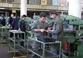باشگاه خبرنگاران -برگزاری 166 دوره  مهارت آموزی برای کارگران آذربایجان غربی