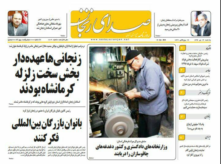 از گازکشی آخرین شهر زنجان تا زنجانی ها عهده دار بخش سخت زلزله کرمانشاه بودند