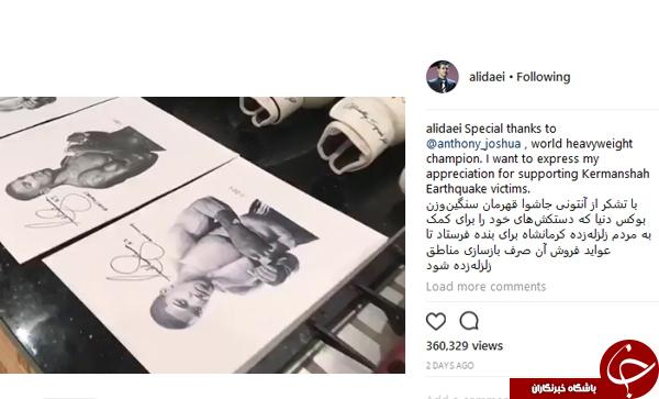 سلبریتیهای خارجی که در زلزله کنارمان ایستادند+تصاویر