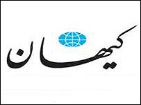 یادداشت؛ سوریه، وقت بیداری