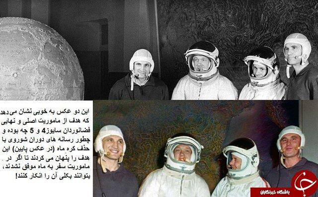 49 سال پیش شوروی یک انسان در مدار زمین قرار داد +تصاویر