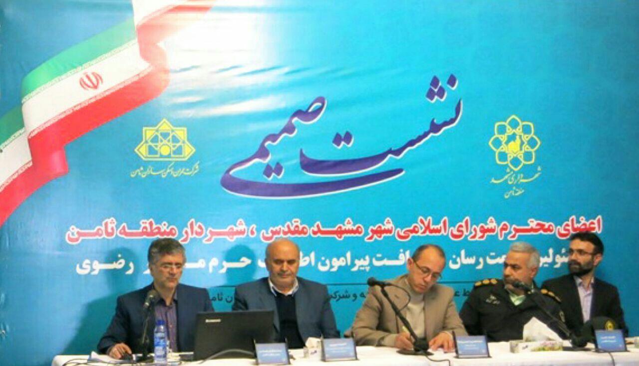 توسعه فضای سبز و مشارکتهای مردمی دو اولویت شهرداری منطقه ثامن