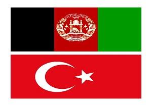 برگزاری نشست صلح افغانستان در ترکیه