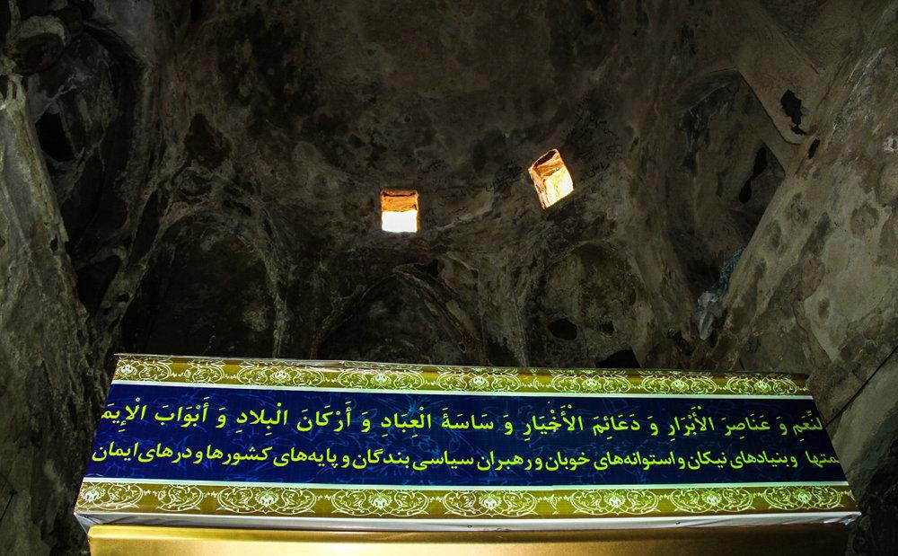 امام زادههایی در دل غار+ تصاویر