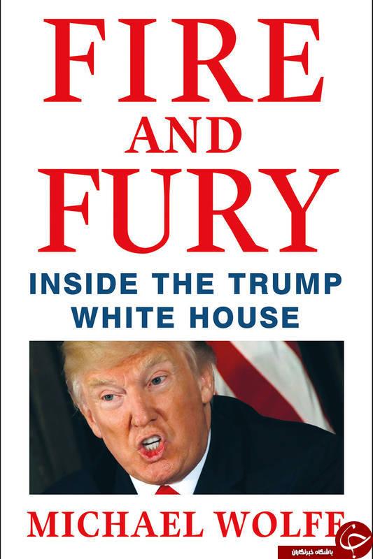 از رابطه پدر تا خیانت پسر به آمریکا؛درون کاخ سفید «ترامپ» چه میگذرد؟ + تصاویر