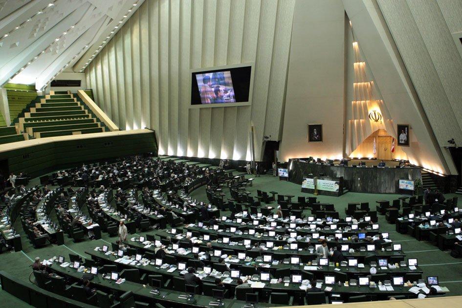 نامه نمایندگان مجلس به سران قوا برای حل مشکلات مردم و مبارزه با مفاسد اقتصادی