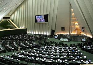 لایحه حفاظت از منابع ژنتیکی به مجمع تشخیص رفت
