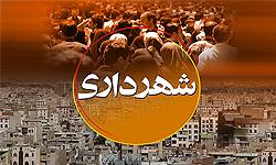 پیگیری نصب کانترهای اطلاع رسانی گردشگری در کرمان
