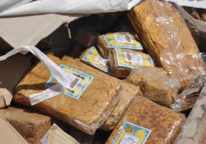 کشف ۳ هزار قوطی تنباکوی قاچاق در بهار
