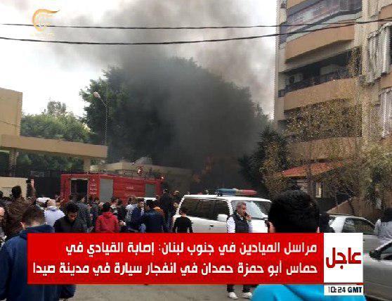 انفجار خودرو در جنوب لبنان/ یکی از رهبران حماس به شهادت رسید