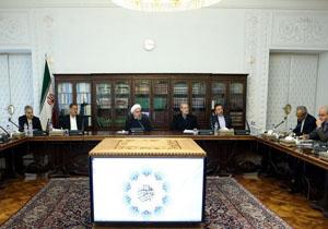 جلسه مشترک ستاد اقتصادی دولت و اعضای هیات رییسه کمیسیون تلفیق مجلس شورای اسلامی برگزار شد