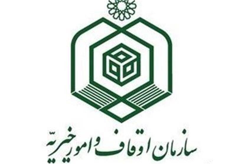 مسئولان کمیتههای ده گانه مسابقات بینالمللی قرآن کریم منصوب شدند