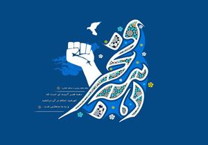 اعلام برنامههای امور بانوان تبلیغات اسلامی کردستان ویژه دهه فجر