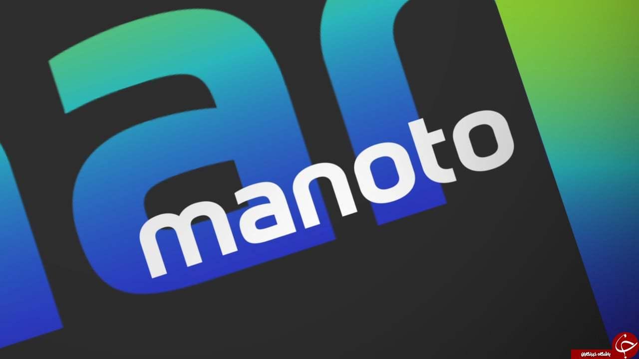 ماجرای پشت پرده اقدامات هماهنگ «Manoto و VOA،BBC» علیه ایران