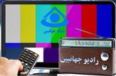 باشگاه خبرنگاران -جدول پخش برنامههای صدا و سیمای چهارمحال و بختیاری