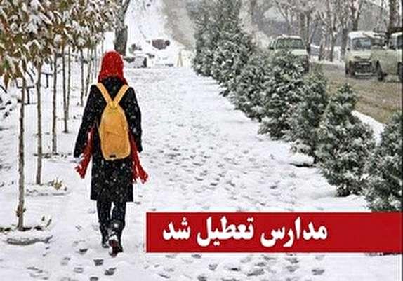 باشگاه خبرنگاران -مدارس نوبت صبح سه شنبه 26 دی در استان اردبیل تعطیل شد