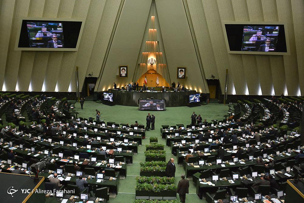 نشست علنی مجلس شورای اسلامی شروع گردید+ دستور کار