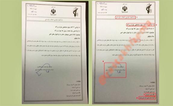 پشت پرده انتشار نامه پرداخت سکه به بسیجیان در کانالهای ضد انقلاب + فیلم