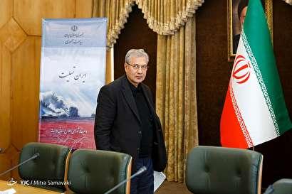 باشگاه خبرنگاران -نشست خبری کمیته ویژه رسیدگی به حادثه نفتکش سانچی