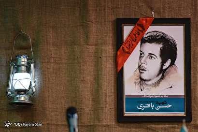 باشگاه خبرنگاران -یادواره سردار شهید حسن باقری