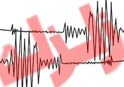 ماجرای جالب فردی که زلزله را پیش بینی میکند + صوت